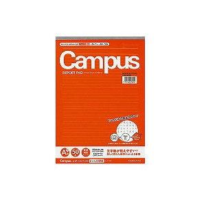 レポート用紙 キャンパスレポート箋 A4 ドット入り A罫/B罫 1冊50枚 コクヨ EC-RE-110T