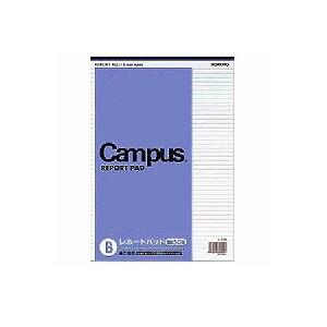 レポート用紙 キャンパスレポート箋 A4 A罫/B罫 1冊50枚 コクヨ EC-RE-116B