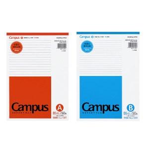 レポート用紙 キャンパスレポート箋 B5 A罫/B罫 1冊50枚 コクヨ EC-RE-50