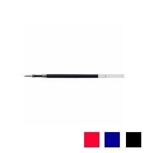 ボールペン替芯 EQ-0.5芯 1本 ゼブラ EC-REQ5 ボールペン 替え芯 替えインク ZEBRA