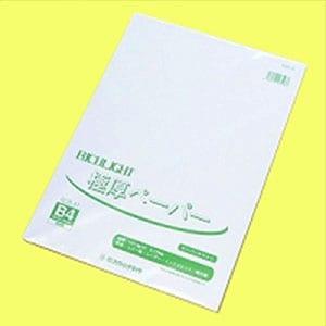 リッチライト極厚口カラーペーパー スーパーホワイト B4 1冊50枚入 オストリッチダイヤ/EC-RGB-41