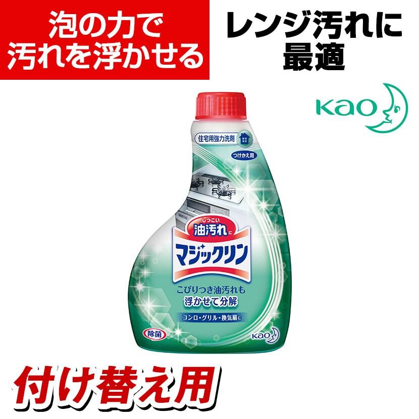 花王 マジックリンハンディスプレー ミントの香り 付け替え用 400ml