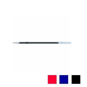 ボールペン替芯 UK-0.7芯 1本 ゼブラ EC-RUK7 ボールペン 替え芯 替えインク ZEBRA