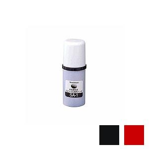 水性顔料系スタンプ台 エコス インキ 28ml 1個 シヤチハタ 補充液 詰め替え用 はんこ 印鑑 EC-SA-1