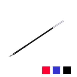 ボールペン替芯 ベリー楽ノック0.7 1本 三菱鉛筆 EC-SA7CN
