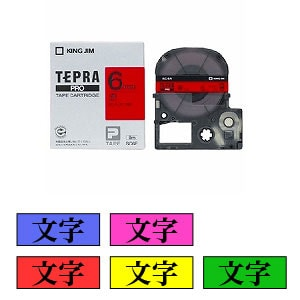 テプラ PROテープカートリッジ カラーラベル(パステル) 文字色:黒 幅6mm ラベル8m巻 1個 キングジム EC-SC6