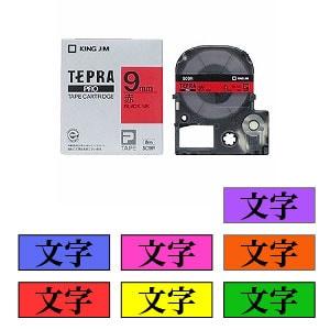 テプラ PROテープカートリッジ カラーラベル(パステル) 文字色:黒 幅9mm ラベル8m巻 1個 キングジム EC-SC9