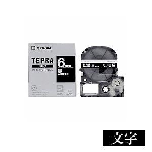 テプラ PROテープカートリッジ 黒ラベル 文字色:白 幅6mm ラベル8m巻 1個 キングジム EC-SD6