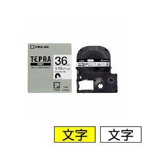 テプラ PROテープカートリッジ マグネットテープ カラーラベル 文字色:黒 幅36mm ラベル1.5m巻 1個 キングジム EC-SJ36