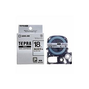 テプラ PROテープカートリッジ 備品管理ラベル 銀 文字色:黒 幅18mm ラベル5m巻 1個入 キングジム EC-SM18XC