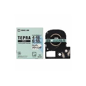テプラ PROヘッド クリーニングテープ 4~18mmテープ幅対応機種用 約120回使用可能 1個 キングジム EC-SR18C