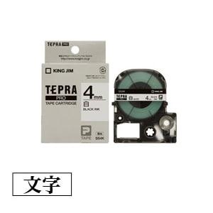 テプラ PROテープカートリッジ 白ラベル 文字色:黒 幅4mm ラベル8m巻 1個 キングジム EC-SS4