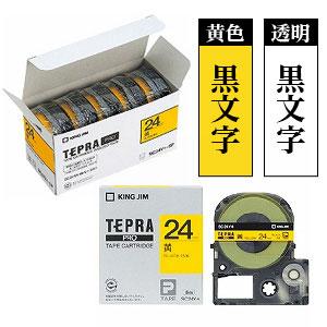 テプラ PROテープカートリッジ エコパック お徳用 ラベル:透明/黄色 文字色:黒 幅24mm ラベル8m巻 1パック5個入 キングジム EC-STC24K-5P