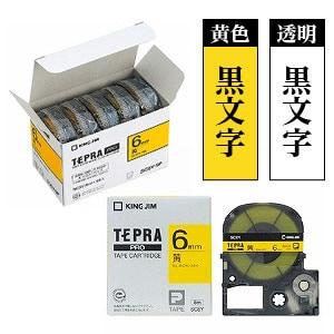 テプラ PROテープカートリッジ エコパック お徳用 ラベル:透明/黄色 文字色:黒 幅6mm ラベル8m巻 1パック5個入 キングジム EC-STC6K-5P