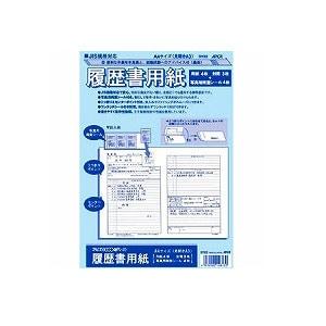 履歴書用紙 JIS対応 A4(見開きA3) 封筒3枚 写真用両面シール4片付き 1袋4枚入り アピカ EC-SY22-A4
