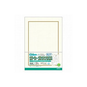 EC-SZA4/辞令・賞状用紙 A4 プリンタ対応 297×210 縦横兼用 1袋10枚入 オキナ