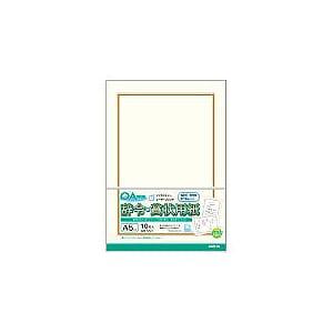 EC-SZA5/辞令・賞状用紙 A5 プリンタ対応 210×148 縦横兼用 1袋10枚入 オキナ
