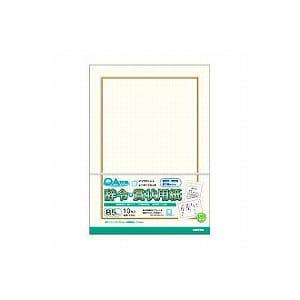 EC-SZB5/辞令・賞状用紙 B5 プリンタ対応 257×182 縦横兼用 1袋10枚入 オキナ