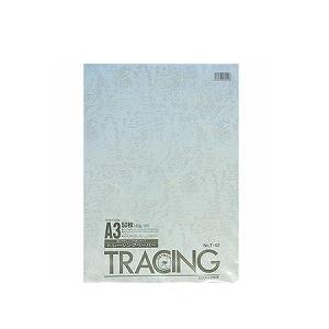デザイン用 トレーシングペーパー 透写紙 A3 ツヤ消し 40g/m2 1冊50枚 うつし紙 オストリッチダイヤEC-T-42