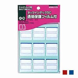 タックインデックスC 大 透明保護フィルム付 27×24 1袋81片入 コクヨ/EC-TA-122