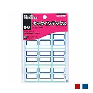 タックインデックス大 紙ラベル 27×34 1袋90片入 コクヨ/EC-TA-22