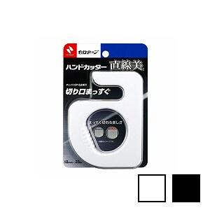 ハンドカッター テープカッター 直線美 ニチバン EC-TC-20CB5 EC-TC-20CB6