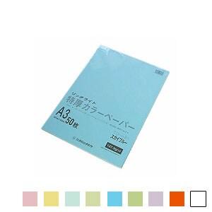 ブ厚い!カラーコピー・PPC用紙 リッチライト特厚カラーペーパー A3 1冊50枚入 オストリッチダイヤ/EC-TC-A3