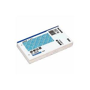 振替伝票 1色刷 複写なし 1パック3冊入 1冊100枚 コクヨ EC-TE-2010-3