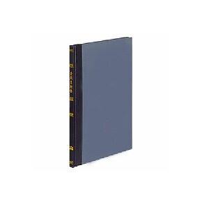帳簿 金銭出納帳 科目なし B5 1冊50枚 コクヨ EC-TI-101