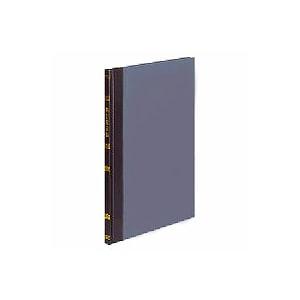 帳簿 銀行勘定帳 B5 1冊50枚 コクヨ EC-TI-108