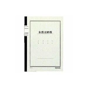 ノート式帳簿 金銭出納帳 A5 科目なし 1冊40枚 コクヨ EC-TI-51