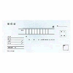 BC複写領収証 領収書 2色刷り バックカーボン2枚複写 内訳付き 小切手サイズ スポットタイプ 1冊50組 コクヨ/EC-UKE-390