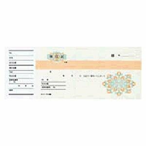 領収証 領収書 3色刷り 複写なし 小切手サイズ 1冊50枚 コクヨ/EC-UKE-50