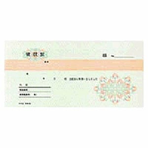 BC複写領収証 領収書 3色刷り バックカーボン2枚複写 小切手サイズ 1冊50組 コクヨ/EC-UKE-95
