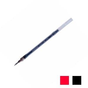 ボールペン替芯 シグノ0.28 1本 三菱鉛筆 EC-UMR128