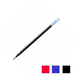 ボールペン替芯 シグノ0.5 1本 三菱鉛筆 EC-UMR5