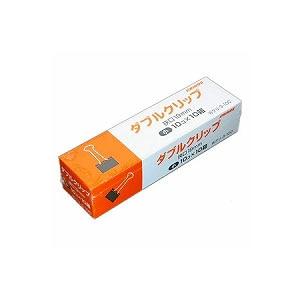 ダブルクリップ 小 業務用 徳用 狭口19 とじ枚数約70枚 1箱100個入 日本クリノス EC-WKULI-3-100