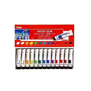 12色セット 水彩絵の具セット えのぐ 11ml ポスターカラー ぺんてる EC-WPR-12