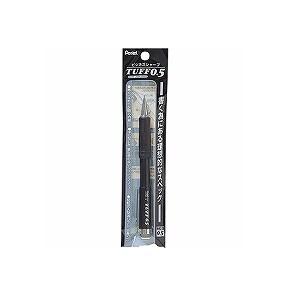 シャープペンシル シャーペン タフ 0.5mm 大型消しゴム付き 1本 ぺんてる EC-XQE5-A