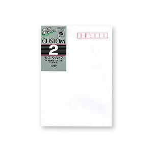 EC-YO-602 / 洋2封筒 ホワイト封筒 洋封筒 カスタム 10枚入り 郵便番号枠付き うずまき