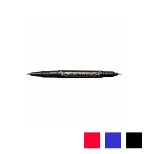 EC-YYTH3 油性マーカー マジック マッキーケア 超極細字 0.7mm/0.6mm 1本 ゼブラ