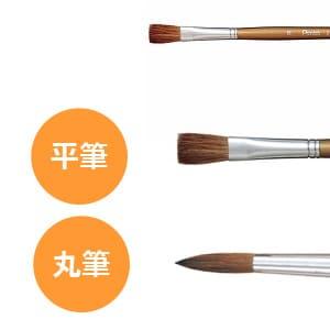 絵筆 絵の具用筆 大筆 10号 丸筆/平筆 馬毛 高級画筆 ぺんてる EC-ZBS-10