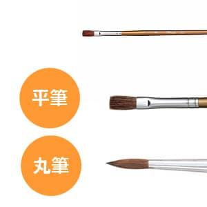 絵筆 絵の具用筆 小筆 4号 丸筆/平筆 馬毛 高級画筆 ぺんてる EC-ZBS-4