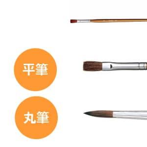 絵筆 絵の具用筆 小筆 6号 丸筆/平筆 馬毛 高級画筆 ぺんてる EC-ZBS-6
