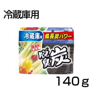 脱臭炭 冷蔵庫用 抗菌 備長炭パワー 140g 1個 エステー 消臭 EC-charcoal-f