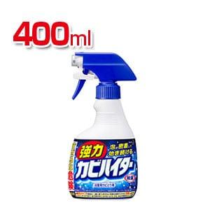 浴室用カビとり剤 強力カビハイター 塩素系 本体 400ml 1本 花王 EC-mhaiter-400ML