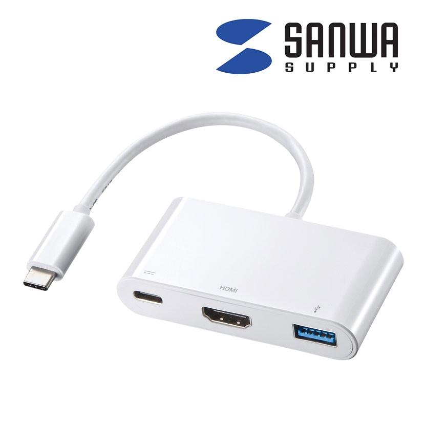 USBTypeC-HDMIマルチ変換アダプタ USBポート+Type-C充電ポート付