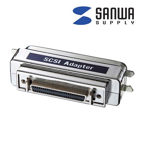 SCSI変換アダプタ ピンタイプハーフ50pin-セントロニクス50pin