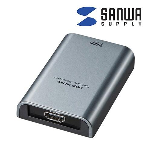 USB-HDMIディスプレイ変換アダプタ