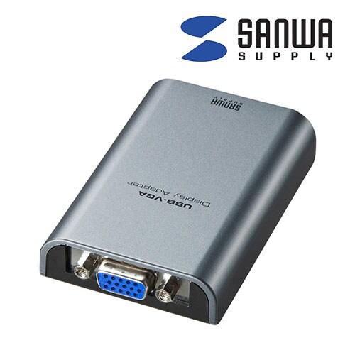USB-VGAディスプレイ変換アダプタ